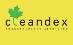 Cleandex принимает пресс-релизы дляразмещения