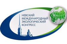 Итоги VIII Невского экологического конгресса