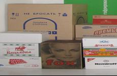 Картон гофрированный отпроизводителя ОАО «Светлогорский ЦКК»