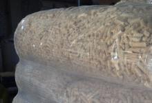 Экологически чистые древесные гранулы премиального качества отООО «ФРП»