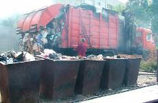 Первый завод попереработке мусора вПодмосковье откроется в2019году