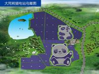 ВКитае открылась солнечная электростанция вформе панды