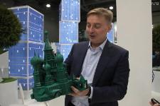 Московская делегация обменяется опытом экологичного городского развития сколлегами вЛондоне иДублине