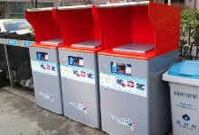 ВСеуле перерабатывается 65% бытовых отходов