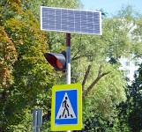 ВМоскве появился первый светофор насолнечных батареях