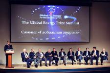 5октября вМоскве состоится саммит «Глобальная энергия»