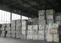 ВТынде планируют построить цех попереработке отходов