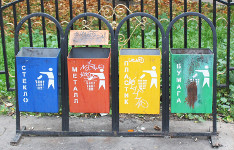 ВСмоленской области планируют создать 2 кластера попереработке мусора