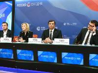 Минприроды России иОНФ представили единый общероссийский экологический рейтинг городов