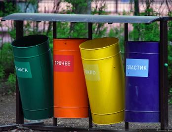 Совфед одобрил закон ораздельном сборе мусора