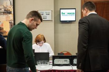 Конгресс «Биомасса: топливо иэнергия»