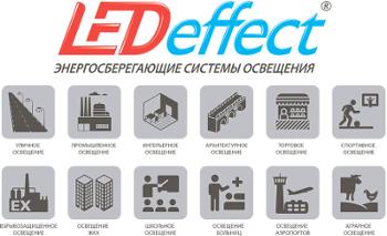 ЛЕД-Эффект: cветильники серии ФИТО прошли тестирование