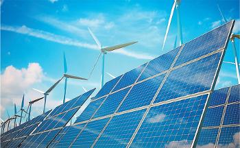 Отобраны проекты альтернативной энергетики