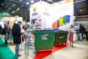Приглашаем посетить 16-ю Международную выставку оборудования итехнологий дляпереработки, утилизации отходов иочистки сточных вод Wasma 2019