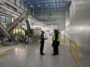 Построение международной кооперации врамках переработки электронных отходов