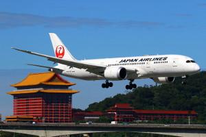Japan Airlines реализует проект посозданию производства авиатоплива изотходов