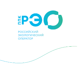 РЭО иМурманская область договорились осовместной разработке мер всфере обращения сТКО