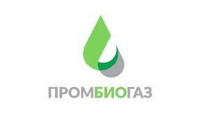 Компания ПРОМБИОГАЗ рассказывает освоем проекте— COMBUSTOR