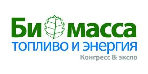 Серия вебинаров «Топливный биоэтанол: производство иприменение»