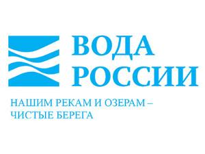 Вдень эколога волонтерская акция «Вода России» прошла одновременно в11 регионах страны