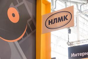 Группа НЛМК выступила стратегическим партнером первого российского акселератора экологических стартапов