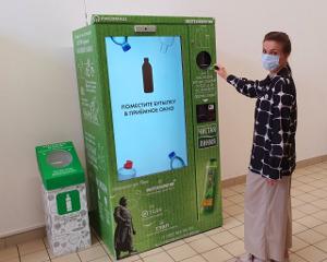 Unilever расширяет сеть фандоматов длясбора пластика вРоссии