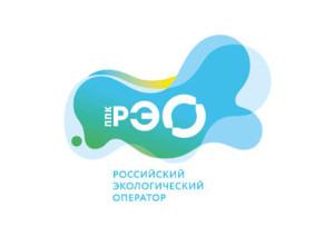 Стартовал экологический проект ППК РЭО «Дели натри»