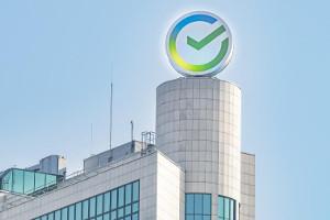 Сбербанк начинает использовать «зелёную» энергию всвоих офисах