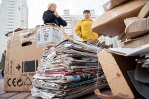 ВПодмосковье стартовал экомарафон «Сдай макулатуру— спаси дерево!»