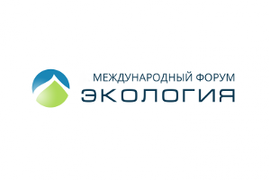 XI Международный форум «ЭКОЛОГИЯ»