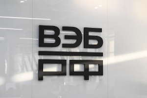ВЭБ.РФ предоставил кредит слимитом до2,5 млрд рублей настроительство завода поутилизации ТКО вКазани