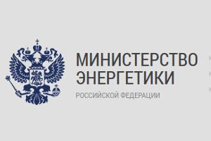 Правительство Российской Федерации утвердило план мероприятий поразвитию водородной энергетики