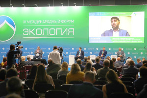 Нафоруме «Экология» подвели первые итоги реформы обращения сотходами