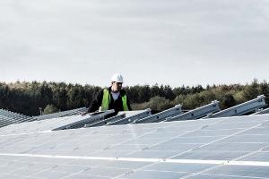 ВДании запланирован солнечный проект мощностью 300 МВт