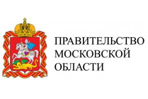 ВМосковской области запланировано строительство центров попереработке отходов вэнергию