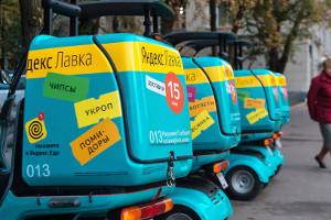 Сервис Яндекс.Лавка начал рассказывать пользователям отом, что делать супаковкой икуда ее можно сдать напереработку