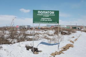 Губернатор Челябинской области Алексей Текслер рассказал оположительном эффекте после рекультивации одной изсамых больший свалок вЕвропе