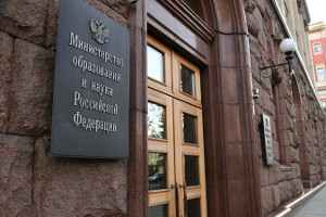 Челябинский госуниверситет обозначил новые способы применения промышленных отходов