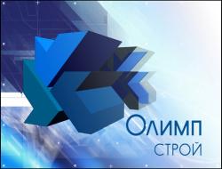 ГК Олимпстрой ожидает предложений по технологиям в сфере использования энергии