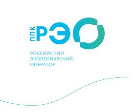 Глава РЭО обсудил реформу обращения сТКО спредставителями УФО