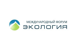 Отэкосознания ксдерживанию глобального потепления климата– 24–25 мая вМоскве пройдет XII Международный форум «Экология»
