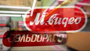 М.Видео-Эльдорадо расширяет географию проекта попостоянному приёму техники напереработку на500 магазинов