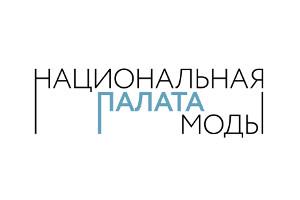 Виктория Абрамченко призвала россиян сдавать одежду впереработку