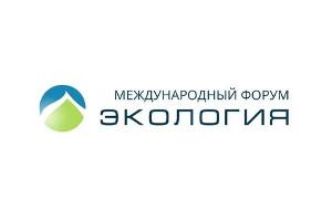 Экологические уроки пандемии ипереход назеленую экономику— 24–25 мая вМоскве состоится XII Международный форум «Экология»