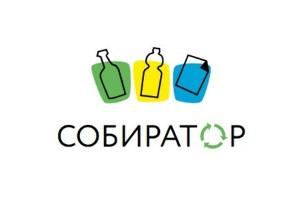 Экоцентр Собиратора ВКраснодаре