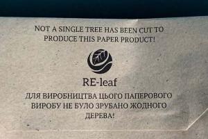 Украинская компания Re-leaf начинает продавать свою бумажную продукцию изопавших листьев впромышленных масштабах