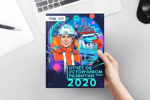 «Газпром нефть» представила Отчет обустойчивом развитии за2020 год
