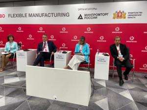 Schneider Electric обсудила ESG-образование намеждународной промышленной выставке Иннопром-2021