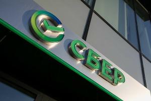 Офисы Сбербанка всолнечной Калмыкии стали «зелеными»