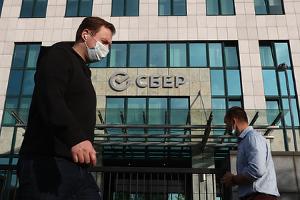 Офисы Сбера вМосква-Сити получили сертификат постандарту BREEAM
